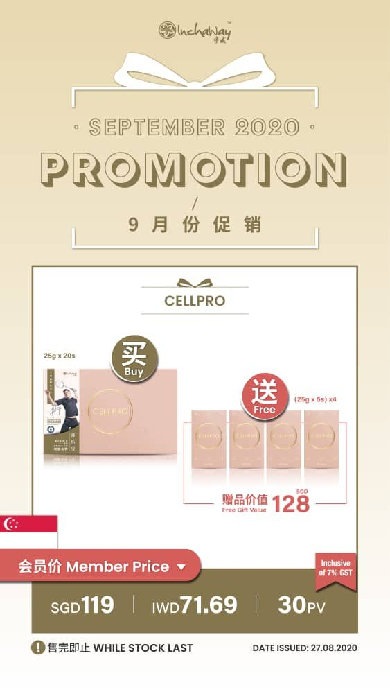 6 - Inchaway Cellpro Promotion Sep 2020
