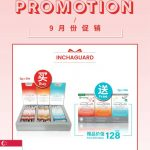 7 – Inchaway Inchaguard Promotion Sep 2020