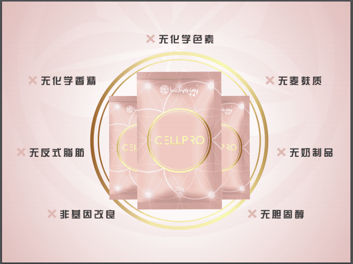 10 what is Cellpro