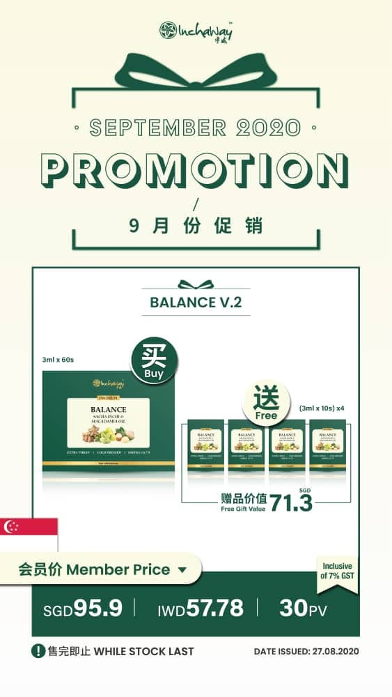 Inchaway Balance Generation 2 Promotion Sep 2020
