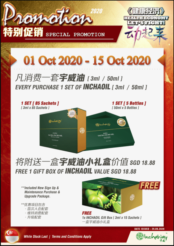 6 Inchaway Special Promotion Oct 2020