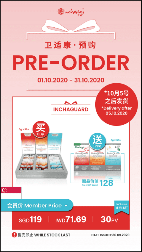 7 Inchaguard Oct 2020 Promotion